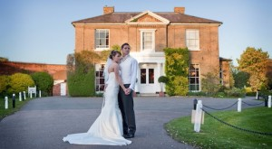 Weddings Essex The Fennes